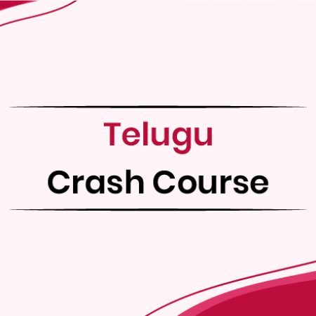 Telugu Crash Course